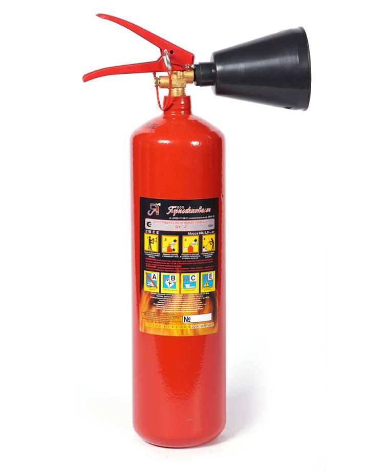 ▶ Углекислотный огнетушитель, ОУ-2 ВСЕ, d=108 мм, Ярпожинвест купить за 712 руб. в онлайн-магазине спецтовары.рф